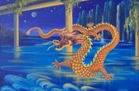 Year of the Dragon - For Sale $700